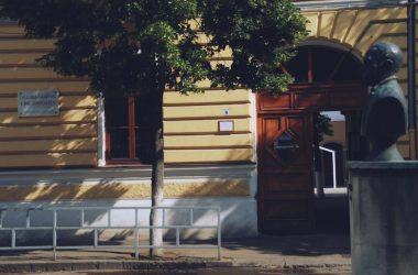 """Colegiul Național """"Emil Racoviţă"""", Cluj-Napoca"""