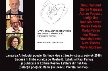 Moshe B. Itzhaki