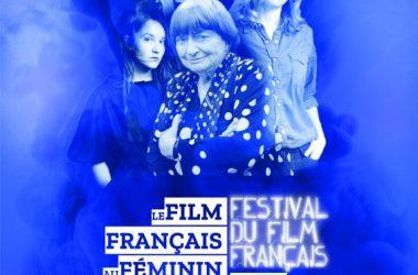 Festivalul Filmului Francez la Cluj-Napoca