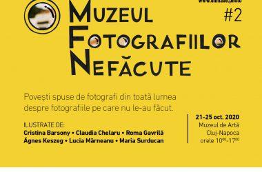 Muzeul Fotografiilor Nefăcute
